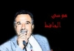 حفلة مع اشرف ابو الليل طرعان