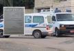 فرض امر منع نشر تفاصيل مقتل سمير ابو حجاج وعبد الكريم العموري حتى 20.6