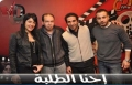 مسلسل احنا الطلبة مشاهدة الحلقة 11 اون لاين تحميل رمضان 2011