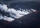 بركان بارداربونغ