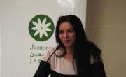 جمعية ياسمين تدعو النساء للمشاركة بمؤتمر: المصالح المملوكة للنساء كرافعة للنموّ الاقتصادي