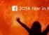 فيسبوك تنشر قائمتها السنوية بأبرز الأحداث على شبكتها الاجتماعية للعام 2014