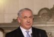 نتنياهو: مؤتمر باريس مجرد خدعة فلسطينية برعاية فرنسية