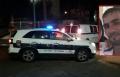 مقتل هلال ابو غنايم: اصدار أمر حظر نشر بتفاصيل الحادث