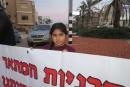 تنظيم وقفة احتجاجية ضد سياسة الهدم