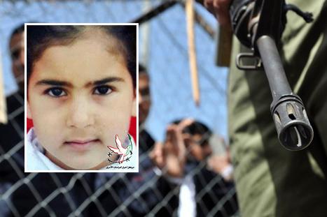 عالمي: إسرائيل تفرج أصغر معتقلة فلسطينية سجونها 000Minfo-13100916032