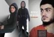 هل ستسعى إسرائيل للتفاوض وإنقاذ المقدسي محمد مسلم من