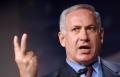 نتنياهو: ايران تستهدف السعودية وتستهدفنا!