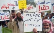 الشاباك يدعي: المظاهرات ضد برافر تحمل طابعا قومويا تآمرياً!!