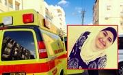 عكا: مريم ابو الخير ارادت نشر الغسيل فسقطت من الطابق الثالث