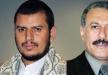 صالح والحوثيون.. إعلان تحالف سياسي أم انقلاب؟