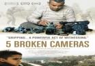 خمس كاميرات مكسورة