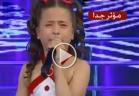 الطفلة التركية التي ابكت الملايين