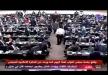 عراك في البرلمان العراقي