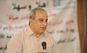 مؤتمر جبعات حبيبه الثالث لتطوير رؤية مشتركة للمجتمع المشترك في إسرائيل