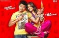 الفيلم الهندي Tere naal love ho gaya مدبلج