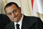 الرئيس المصري المخلوع مبارك يتحدث