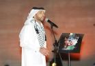 فهد الكبيسي يشارك في مهرجان