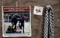 انطلاق حملة إغاثة من اجل غزة  كل الدنيا غزة