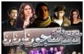 حصريا ً الفيلم العربي وش سجون بجودة عالية عَ بكرا