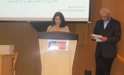 الكليّة الأكاديميّة في بيت بيرل تعقد المؤتمر السنوي السابع والعشرين لموضوعيّ العربيّة والإسلام