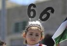 وثائقي ... غزة في ذكرى النكبة
