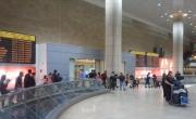 مطالبة سلطة المطارات بإضافة اللغة العربية