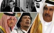 السعودية تقترب من ايران بعد مخطط قطري لإسقاط الاسرة الحاكمة