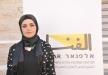الشبلي أم الغنم: حنان سعدي تبدأ بإدارة مركز