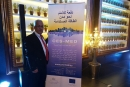 بلدية شفاعمرو في مؤتمر توفير طاقة نظيفة لمدن البحر المتوسط (CES-MED)