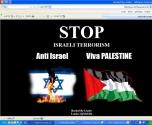 هاكرز يخترقون شبكات للجيش الإسرائيلي