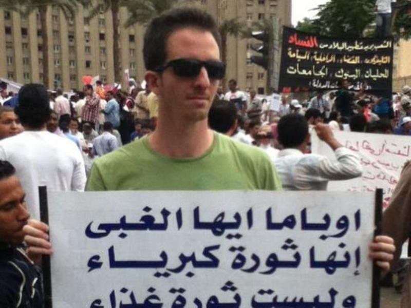 """مصر ترفض طلباً """"إسرائيلياً"""" بزيارة"""