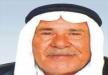 وفاة موسى ابو عصا رئيس مجلس تل السبع السابق