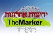 الصُحف الإسرائيلية: طوني بلير يتوسط لإعادة