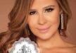 كارول سماحة لمحبيها: عيد فطر سعيد لجميع الأصدقاء