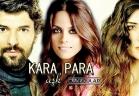 العشق المشبوه Kara Para Aşk مدبلج