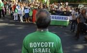 400 بروفيسور أميركي يقاطعون الجامعات والمعاهد الإسرائيلية