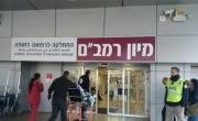 حيفا: سقوط شاب من الطابق الثالث وحالته حرجة