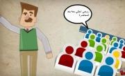يوميات في الجامعة الاردنية الجزء الأول
