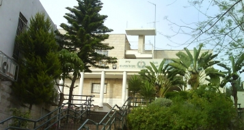 بلدية باقة تعزي عائلة كتانة وقعدان ومواسي