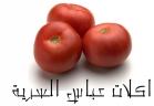 اكلات عباس السرية 6