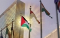 مسؤول اسرائيلي: عقوبات اقتصادية اضافية ضد السلطة اذا واصلت خطواتها بالامم المتحدة