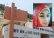 حيفا: مدرسة المتنبي تنعي الطالبة جواهر شتيه والشرطة: المشتبه من عائلة المرحومة