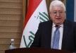 الرئيس العراقي: عناصر داعش يهربون إلى سورية!
