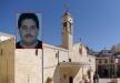 الناصرة : وفاة جلال سمير شرش (43 عاماً)