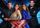 The X factor - الحلقة 17