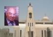 الناصرة تفجع بوفاة عادل الياس مرجية 67 عاماً