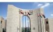 استطلاع للنجاح : 57.5% يؤيدون عودة المفاوضات بين الفلسطينيين والإسرائيليين بعد حرب غزه