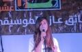 معهد إطار: الرملة غنت للوطن بصوت الفنانتين رلى وميرا عازر