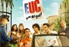 Film euc - اي يو سي